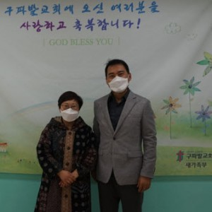 2021. 4월 11일 새가족 소개 - 김혜…