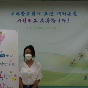 2021-6-27  김수연 등록새가족