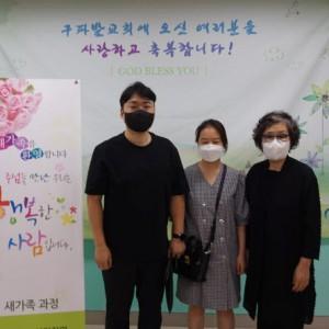 2021-7-4 백산, 김고은(처), 이창숙…