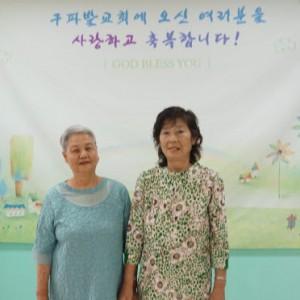 2021. 6.13일 엄명자 등록 새가족소개
