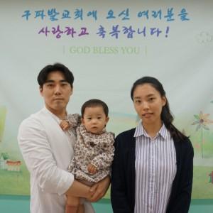 2019년10월06일 김영진,강윤정,김세아 …